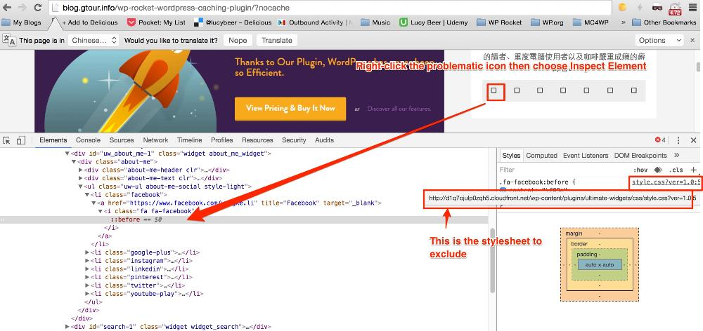 Style panel in Chrome developer tools: style declaration with stylesheet link next to it