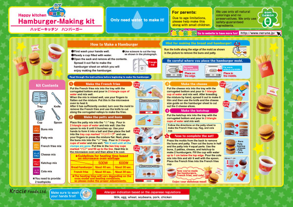 Kracie Popin Cookin Hamburger English Instructions