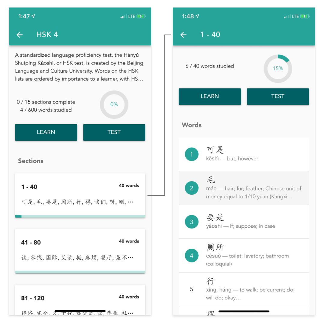 Skritter Mobile Guide (3 3 3) - Skritter
