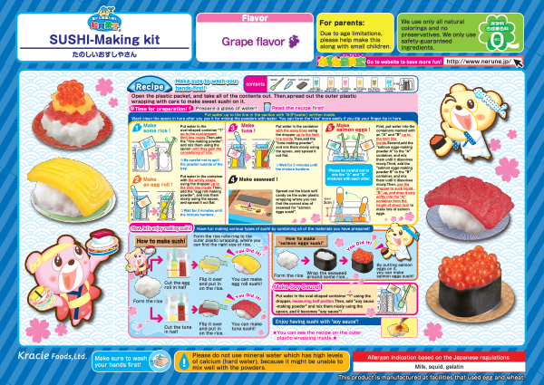 kracie popin cookin english instructions