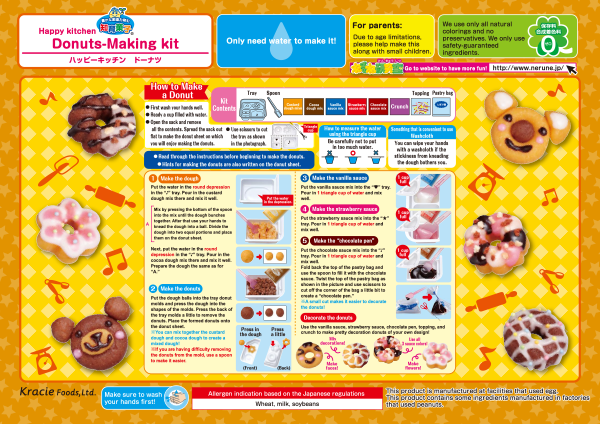 Popin' cookin' products information kracie.