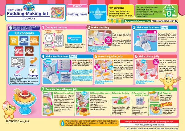 popin cookin candy english instructions
