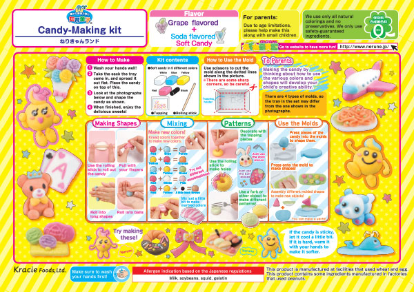 Kracie Popin Cookin Neri Candy Land English Instructions Back