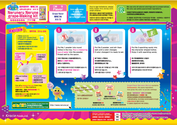 popin cookin english instructions