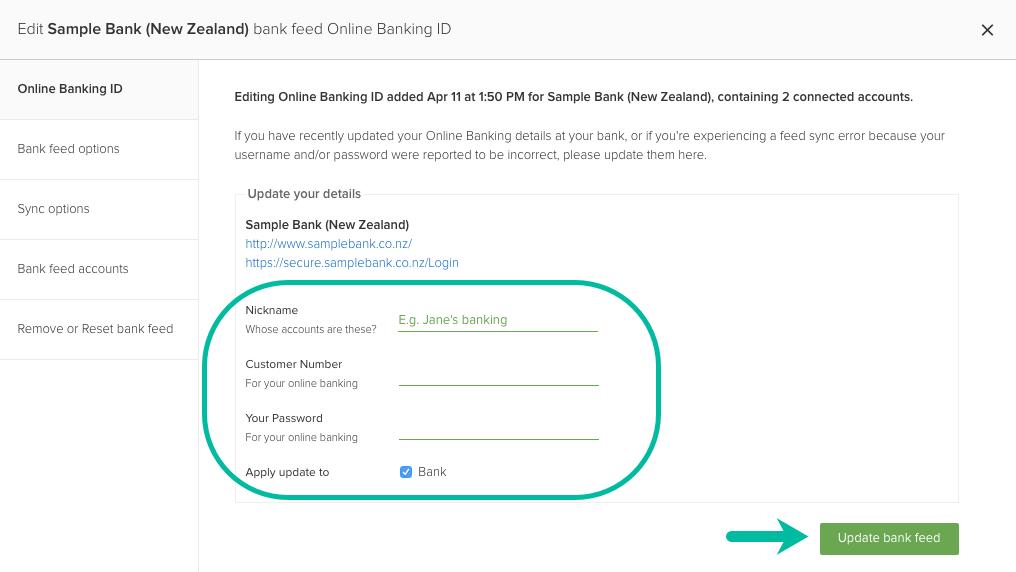 need of e banking