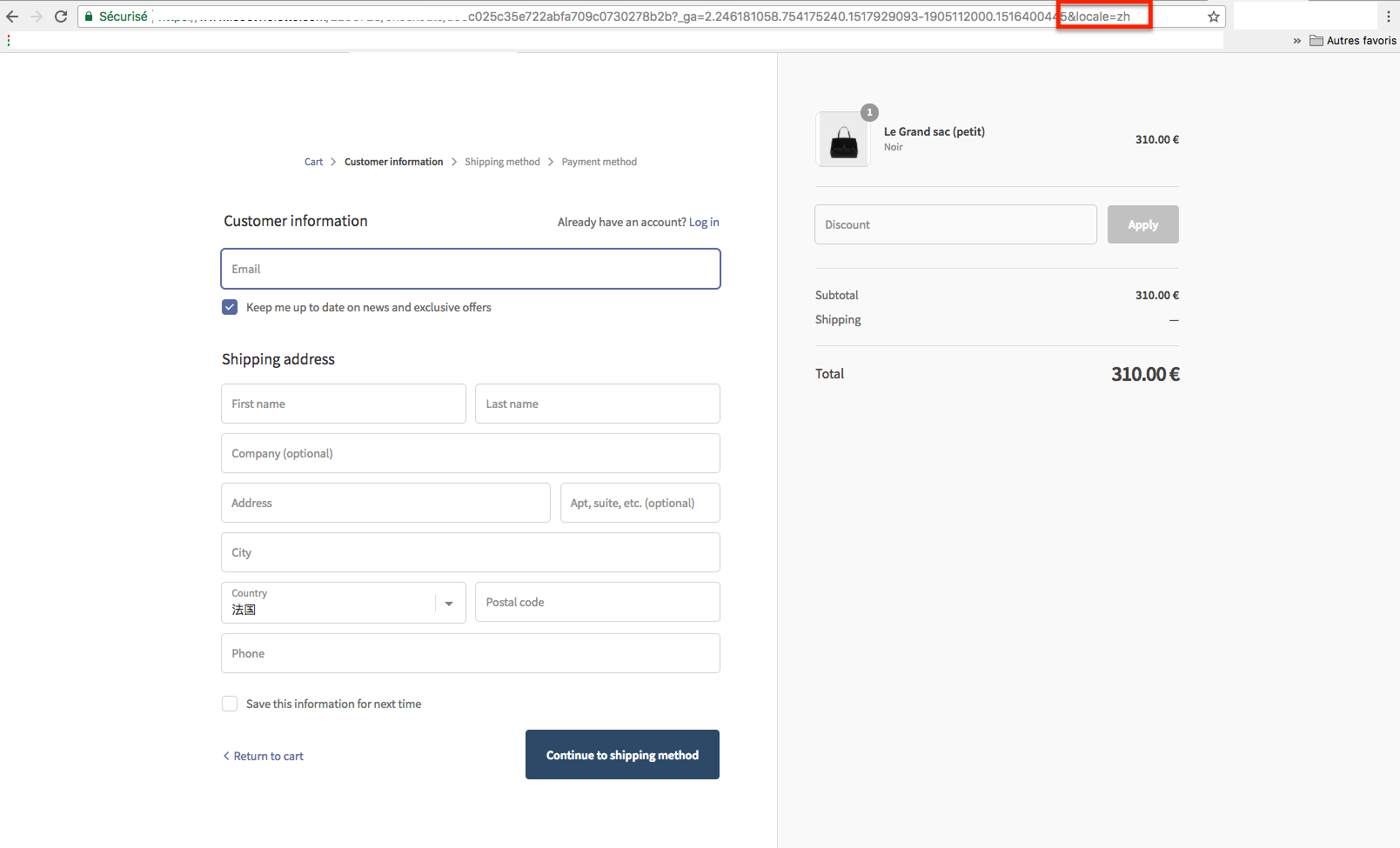 Shopify - Edition - How to edit the Shopify checkout page