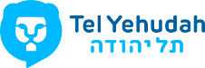 Tel Yehudah Knowledge Base