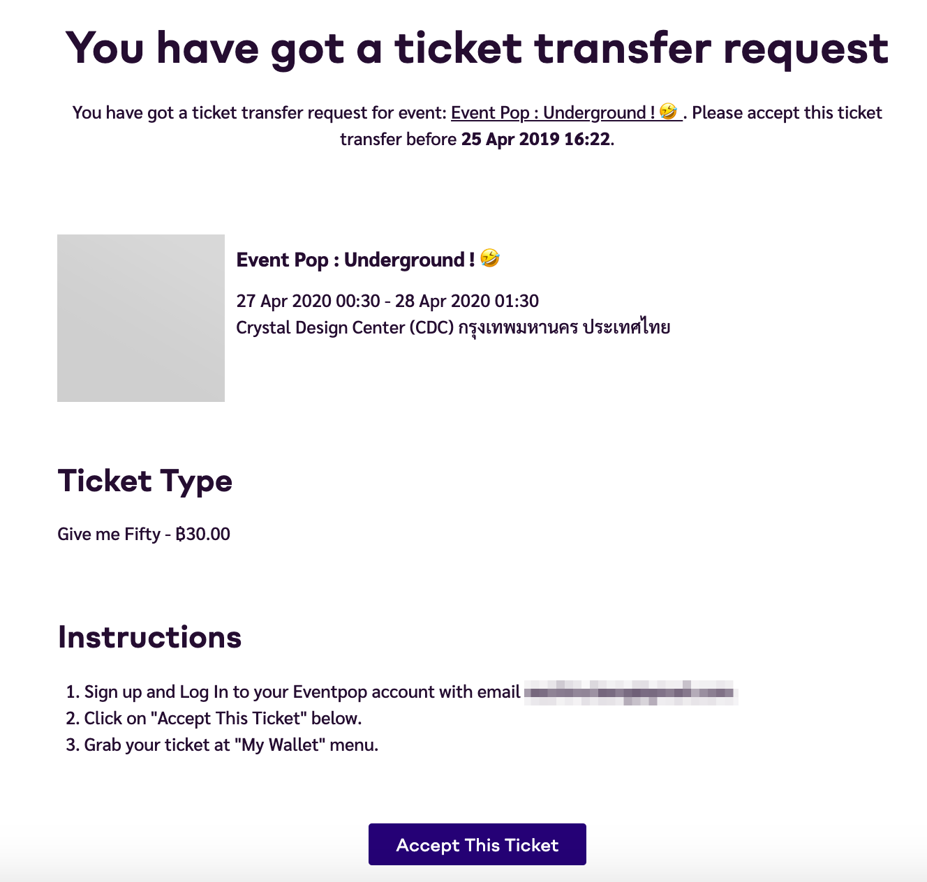 How to transfer E-Ticket - Eventpop Help Center - English